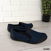 """Мокасины мужские, синие """"Anbaty"""" текстильные, туфли мужские, повседневная, удобная, весенняя, мужская обувь"""