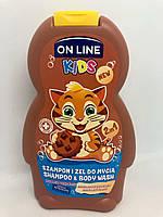 Дитячий шампунь On Line Kids Chocolate Cookies 250 ml