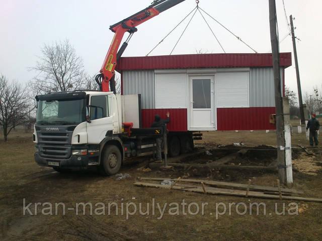аренда спецтехники днепропетровск