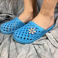 Шлепки детские Цветок пена голубые 30-35