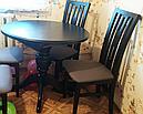 Стіл Анжеліка обідній розкладний дерев'яний 90(+38)*90 венге, фото 3