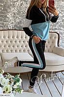 Спортивный женский костюм с лампасами (розовый, голубой)