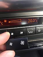 Кнопка климата бмв Х5 Е70 Х6 Е71