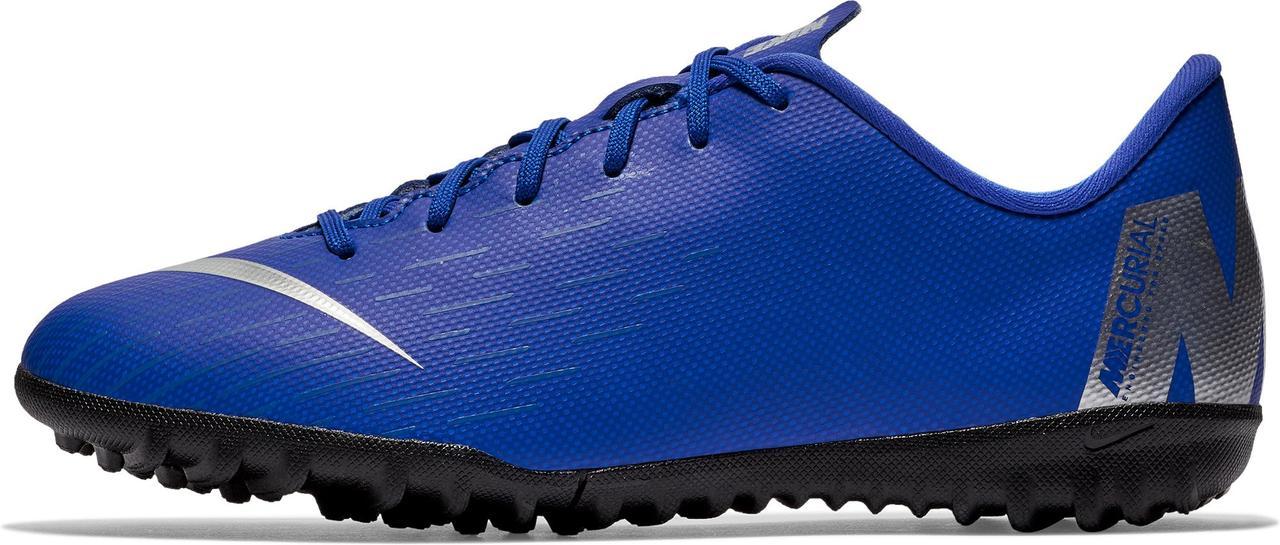 Детская футбольная обувь (сороконожки) Nike Mercurial VaporX 12 Academy GS (AH7344-400) - Оригинал