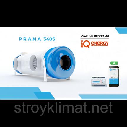 Рекуператор PRANA - 250, фото 2