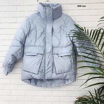 Коротка жіноча куртка 649 ген Л-42,ХЛ-44,ХХЛ-46р.