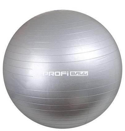 Мяч для фитнеса - 85 см MS 1578 (Серый)