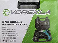 Аккумуляторная отвертка Vorskla ПМЗ 600/3.6 (чемодан)