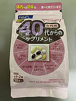 Витамины для женщин 40+. Fancl Woman 40+