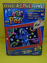 Световой планшет для рисования Magic Pad + Набор для творческого развития ребенка (набор для рисования 70 пред, фото 3