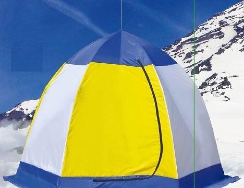 Палатка зимняя зонт 3 местная elit (юбка 30 см )