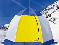 Палатка зимняя зонт 3 местная elit (юбка 30 см ), фото 1
