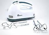 Миксер ручной с насадками для взбивания и для теста Domotec MS-1333 Белый, фото 6