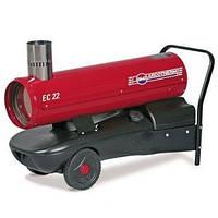 ARCOTHERM EC 22 - запчасти к дизельной тепловой пушке