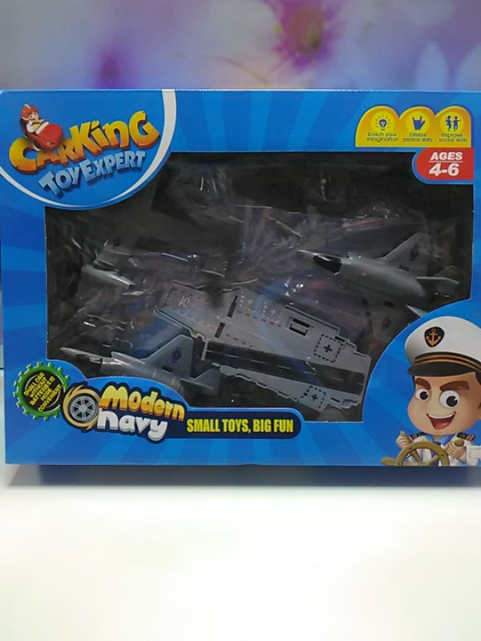 Детский набор транспорта морской флот