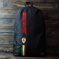 Повседневный рюкзак Ferrari (Феррари) Спортивный, Городской! Puma (Пума) Ранец,Портфель,Сумка!