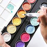 Набір для малювання. Фарби акварельні з перламутром ( металік) 12 кольорів, фото 5