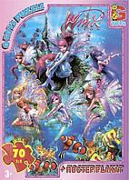 Пазлы G-Toys Клуб Винкс с постером 70 элементов