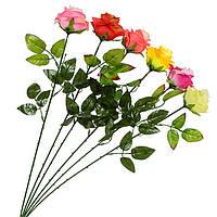 Роза искусственная на ножке, 63см