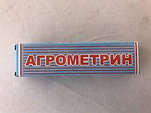 Мелок инсектицидный Агрометрин 20 г. 491301