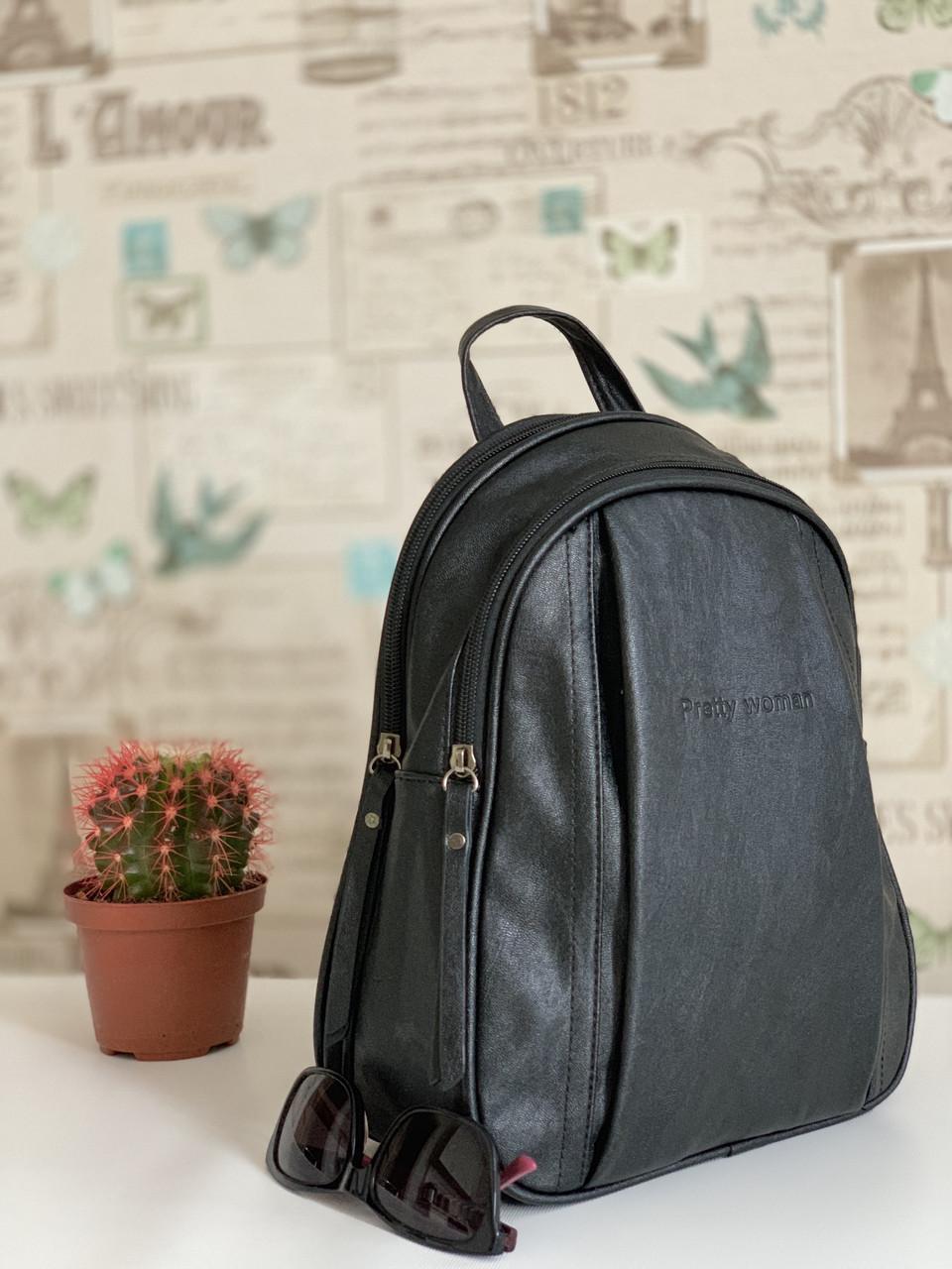 Черный женский рюкзак городской из экокожи Pretty Woman