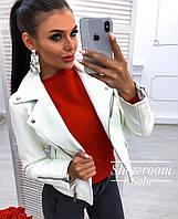 Куртка косуха женская из эко кожи чёрный, красный, белый, С, М, Л