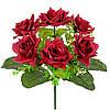 Букет невесты розы с подкустником, 26см