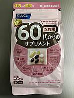 Витамины для женщин. 60+. Fancl Woman 60+