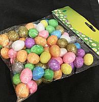Пенопластовое яйцо цветное (100штук)