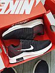 Чоловічі кросівки Nike Zoom (чорно-білі) 309PL, фото 4