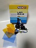 Светодиодные лампы H7 PULSO YZ/H7//LED-chips/9-32v25w/4500Lm