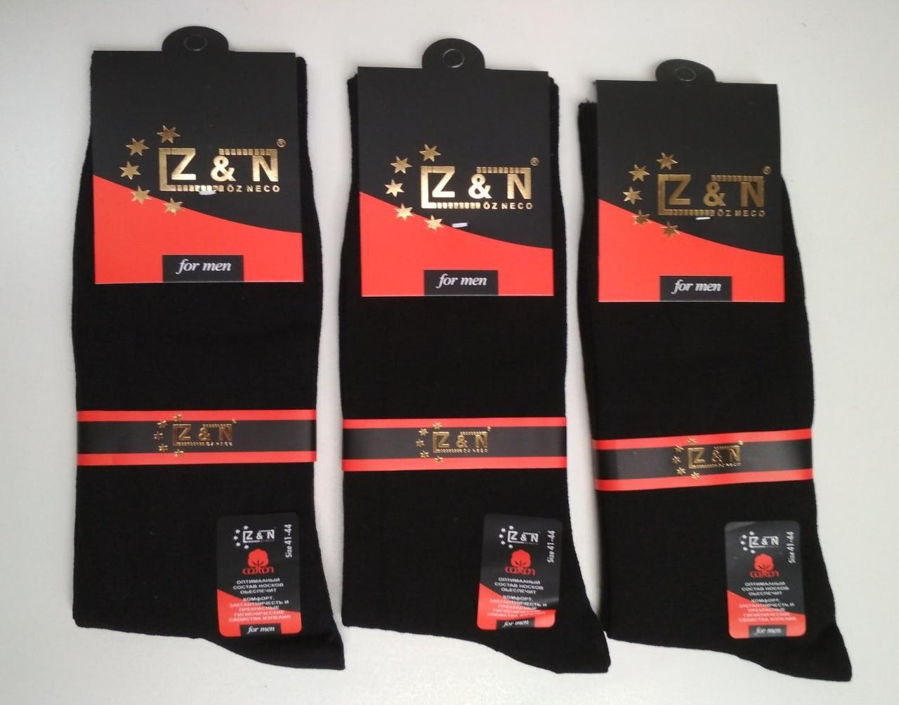 Носки мужские высокие  стрейч турецкого производства  «Z&N»
