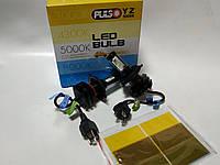 Светодиодные LED лампы H4 Pulso YZ/LED-Philips/9-32v /25w/4500Lm/ 3000-10000K Автомобильные лампы автолампы для автомобилей