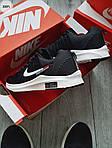 Чоловічі кросівки Nike Zoom (чорно-білі) 308PL, фото 4