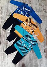 Детский костюм двойка кофта и штанишки для мальчика p. 12-24 мес