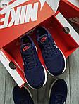 Чоловічі кросівки Nike Zoom (синьо-білі) 307PL, фото 4