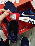 Чоловічі кросівки Nike Zoom (синьо-білі) 307PL, фото 2