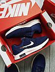 Чоловічі кросівки Nike Zoom (синьо-білі) 307PL, фото 7