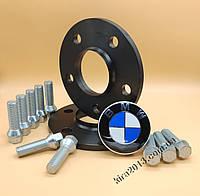 Проставки BMW i3 10мм.  Проставки БМВ ай3 1см.