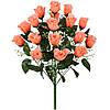 Букет бутоны роз, 52см