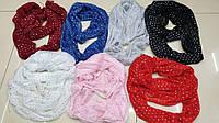 Нарядные шарфы - хомуты в церковь «Паетки»