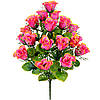 Букет атласные бутоны роз с кашкой, 53см