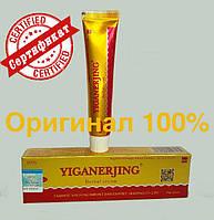 Китайский крем мазь Yiganerjing Иганержинг лечение псориаза, экзем, дерматитов. Король кожи, 15 гр