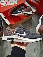 Мужские кроссовки Nike Zoom (серые) 305PL