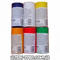 Цветные дымы / цветные дымовые шашки (красные, синие, желтые, белые, зелёные, оранжевые).