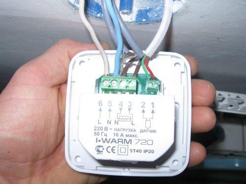 Как установить терморегулятор