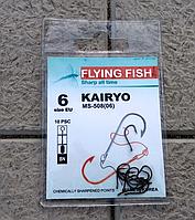 Крючок Flying Fish Kairyo MS-508 10 шт