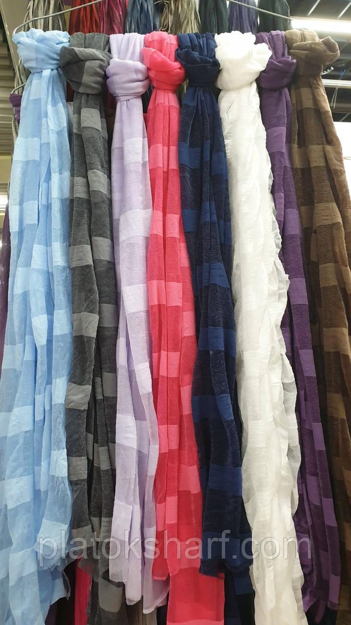 Шарфы, красивые женские шарфы «Жатка трикотаж Полоска» 150*50 см