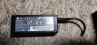Блок питания для ноутбука HP PPP009D № 203101