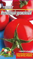 Томат Колхозный урожайный 200 семян